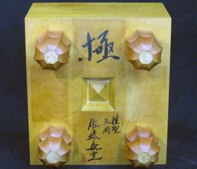 本榧将棋盤柾目 6.6寸 佐藤康光棋聖・王将揮毫
