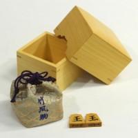 将棋駒 竹風作 島つげ彫駒 隻夢(せきむ)書(本榧駒箱付)