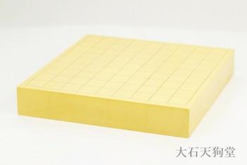 本榧将棋盤20号ハギ