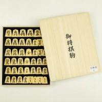 将棋駒 薩摩つげ杢 香松作彫駒 水無瀬書