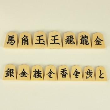 本つげ一字彫 (1)